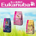 Eukanuba[ユーカヌバ]