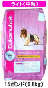 成犬(中型犬種)の健康維持に適したバランス栄養食