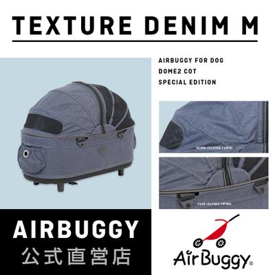 【公式直営店】【直営店限定】AirBuggy for dog エアバギー ドッグカート