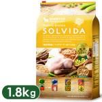 SOLVIDA ソルビダ ドッグフード 室内飼育子犬用(インドアパピー) 1.8kg