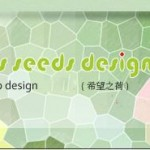 Lotus Seeds Design website screen shot
