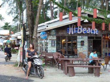 Nai Yang beach Phuket.