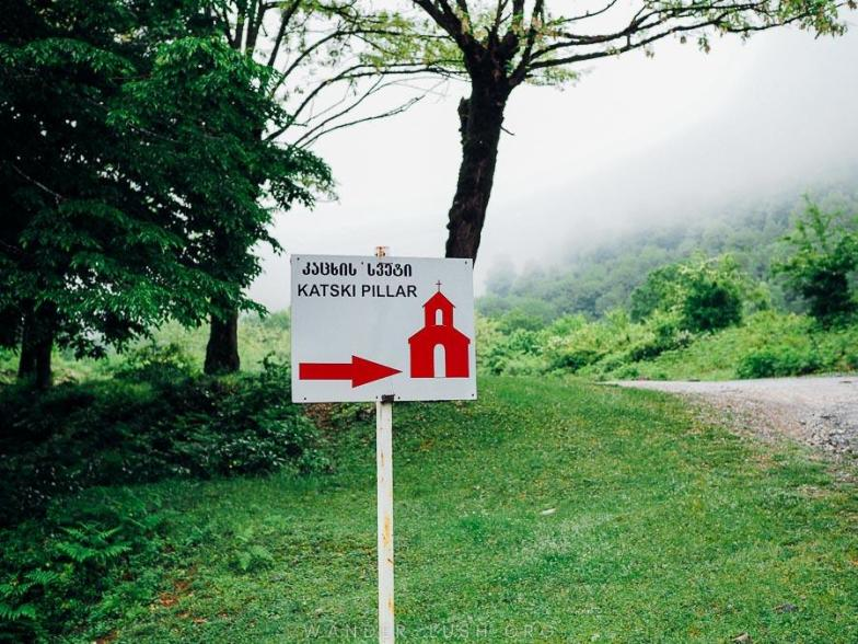 Looking for an alternative day trip from Kutaisi, Georgia? Here's how you can travel from Kutaisi to Chiatura using public transport. This post also includes a full guide to Chiatura, how to ride  on 'Stalin's rope road', the famous cable cars, plus how to stop off at the incredible Katskhi Pillar on the way.