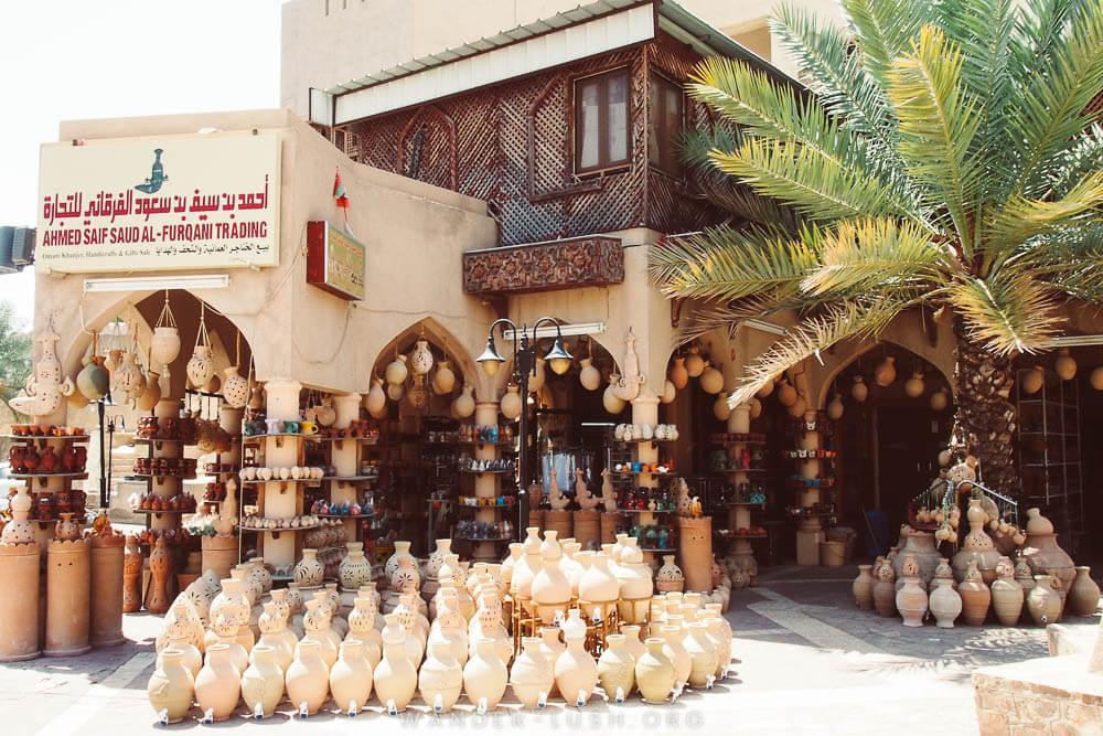 OMAN  A 10 day road trip Oman itinerary from Salalah to