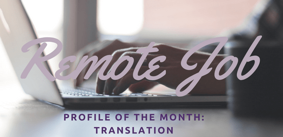 Remote job of the month