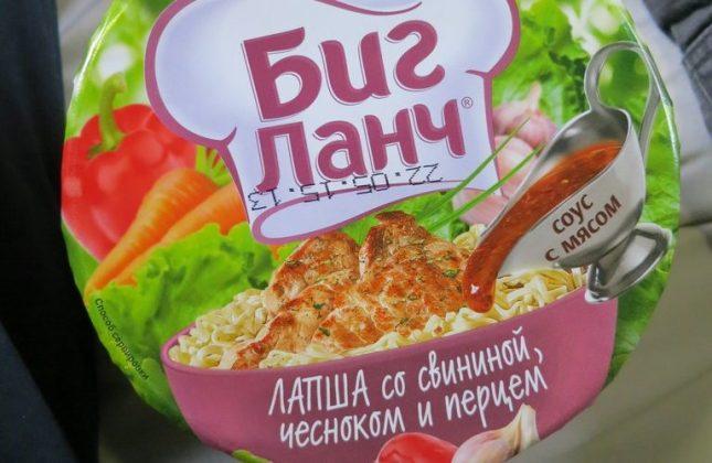 Ein russischer Nudelsnack