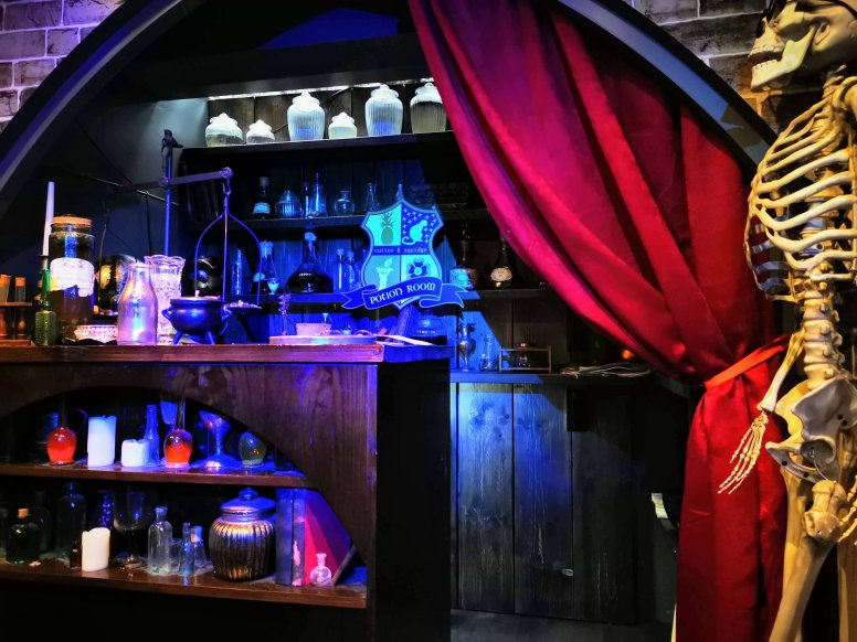 Cutter & Squidge Potion Room