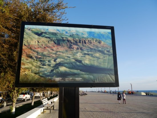Along the promenade is a tantalising sequence of pictures of dramatic Mangistau locations..