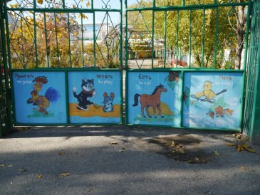 helpful russian/english decoration on the gates of a kindergarten!