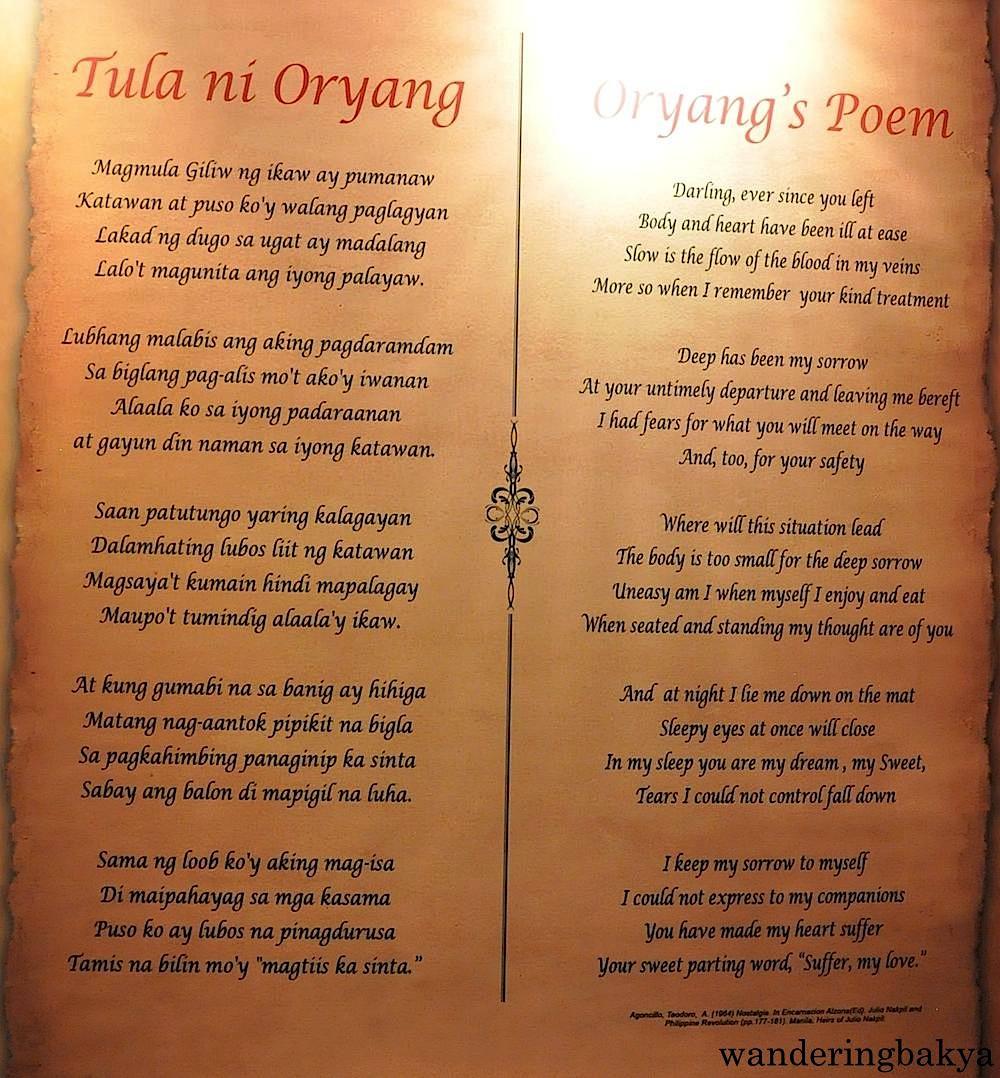 Museo ng Katipunan (Katipunan Museum) – Wandering Bakya