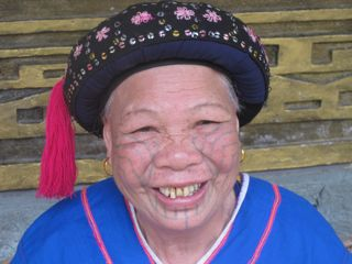 The people you meet, tribal woman on Hainan Island