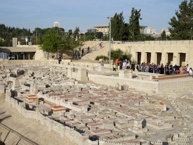 Ancient Jerusalem Israel Museum