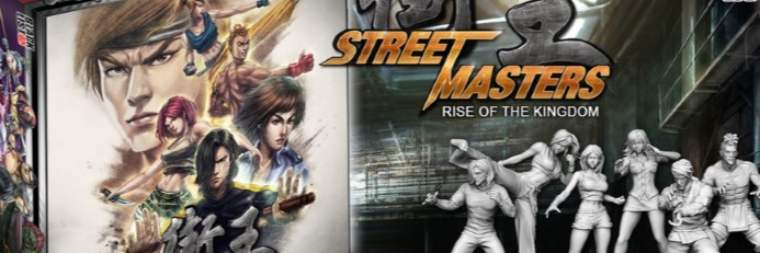 Street Masters Learn To Play At The Dragon On Thursday9 20