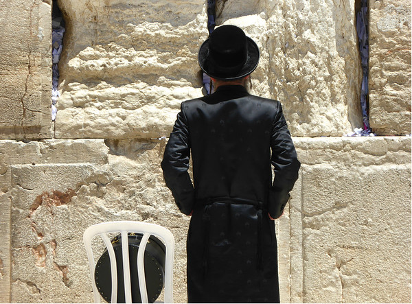 Western Wall, Jerusalem