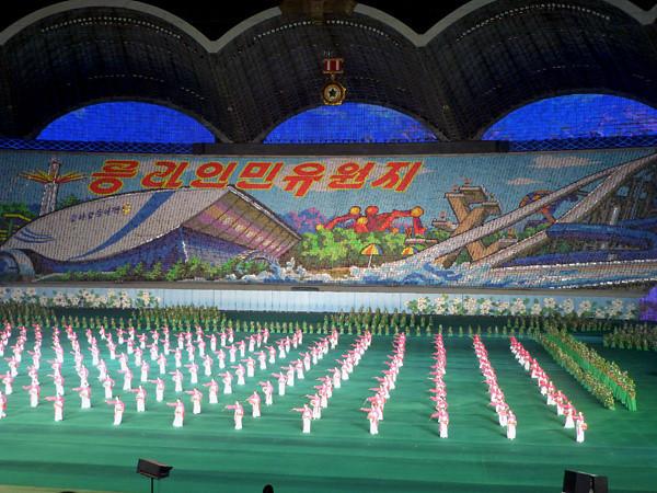 Mass Games, North Korea 3