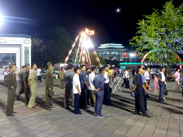 Koreans at the Fun Fair, Pyongyang, North Korea