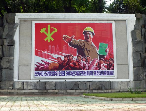 Propaganda in Pyongyang