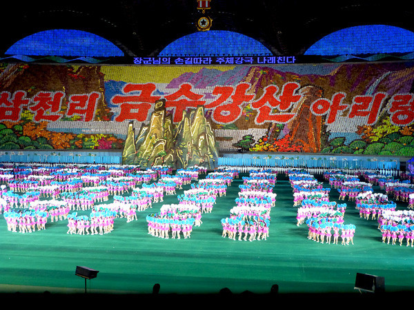 Mass Games, North Korea 11