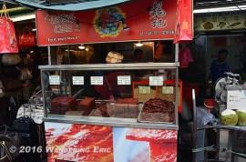 20110717_weird-meats