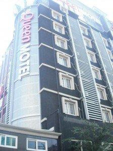 Inside A Love Hotel In South Korea Wanderingjustin Com