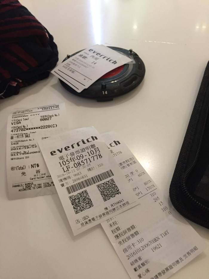 food-receipts-taipei-airport-layover