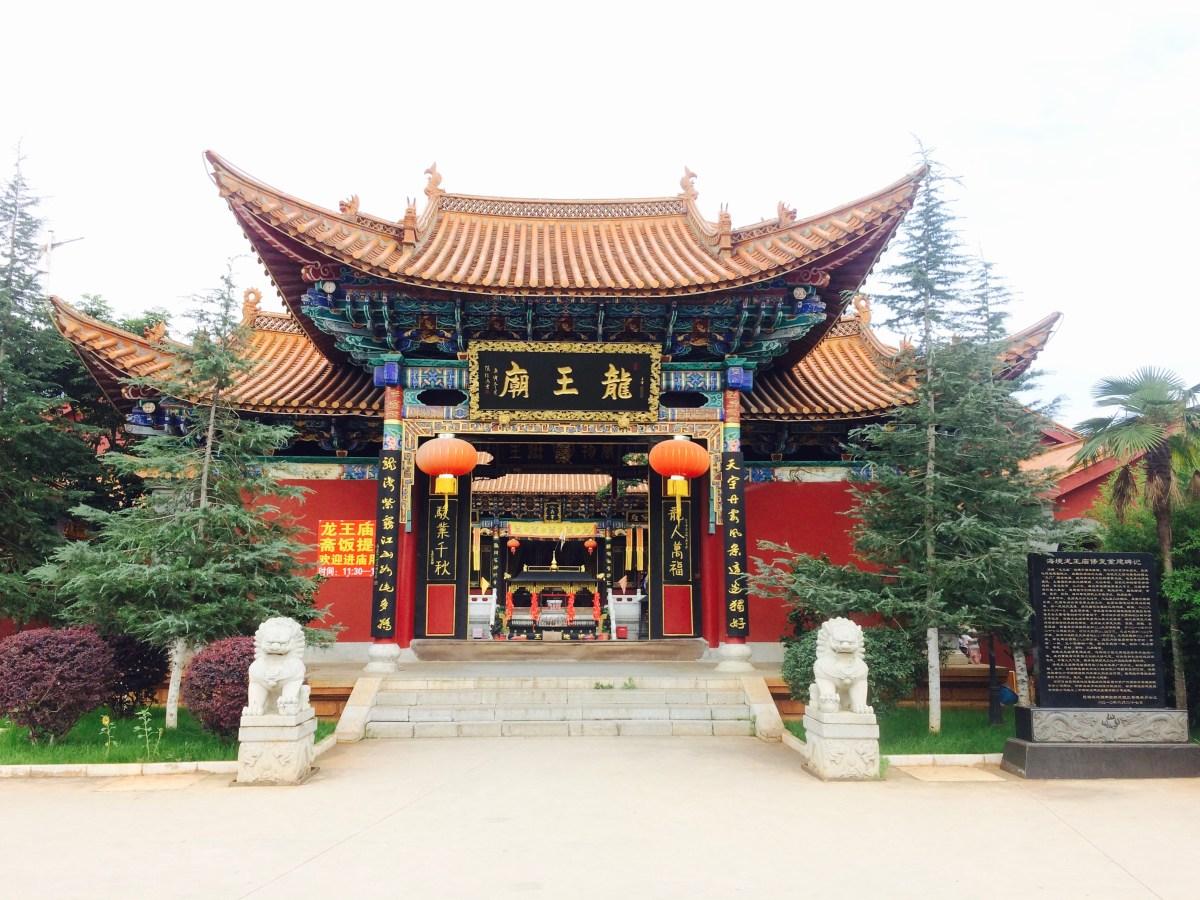 China China China