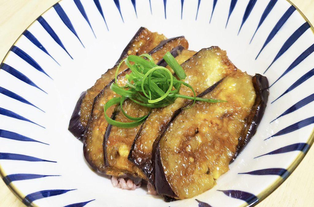 Soy Glazed Eggplant Rice