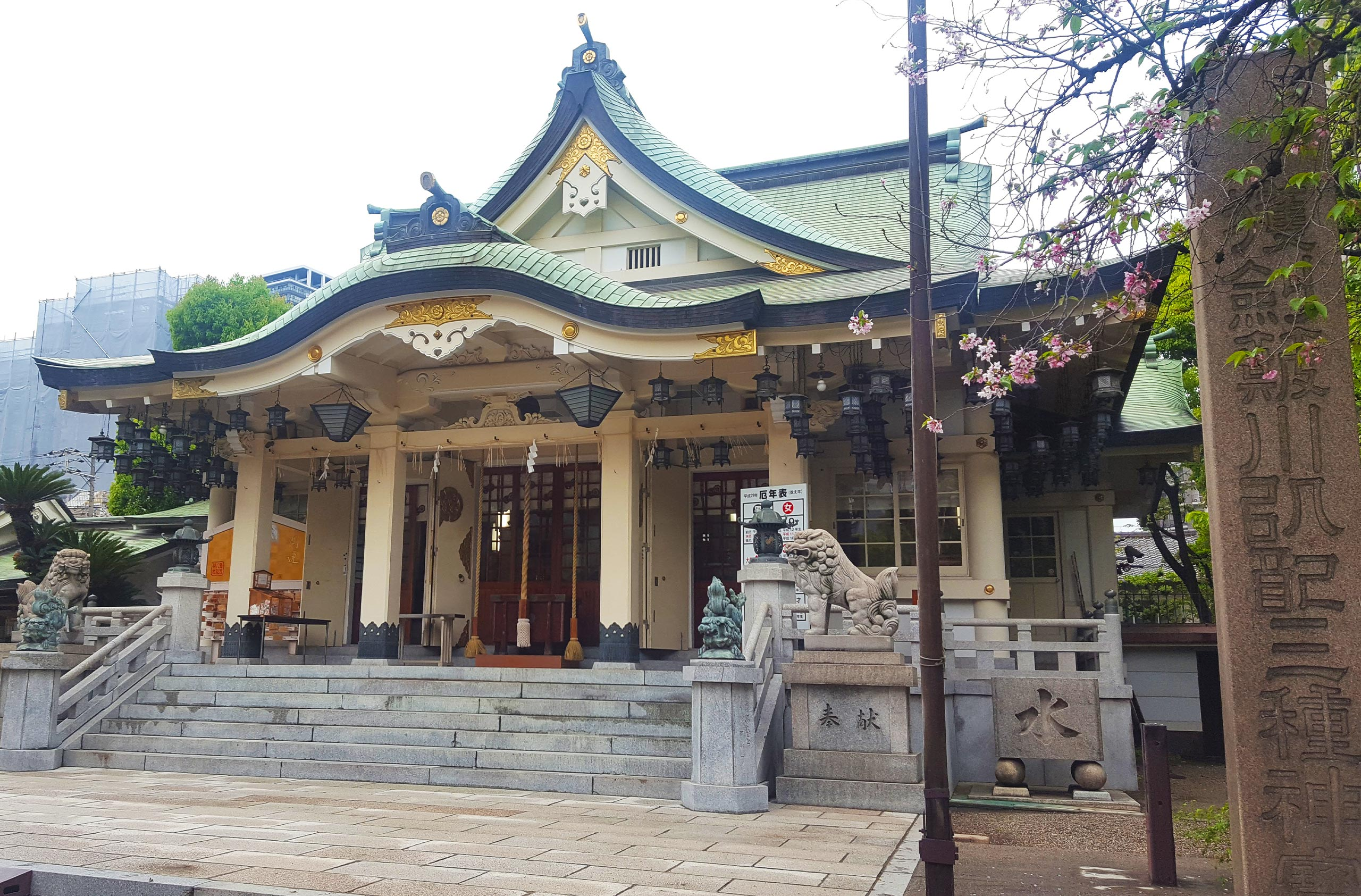 WanderingWally_Osaka-Namba-Yasaka-Shrine2