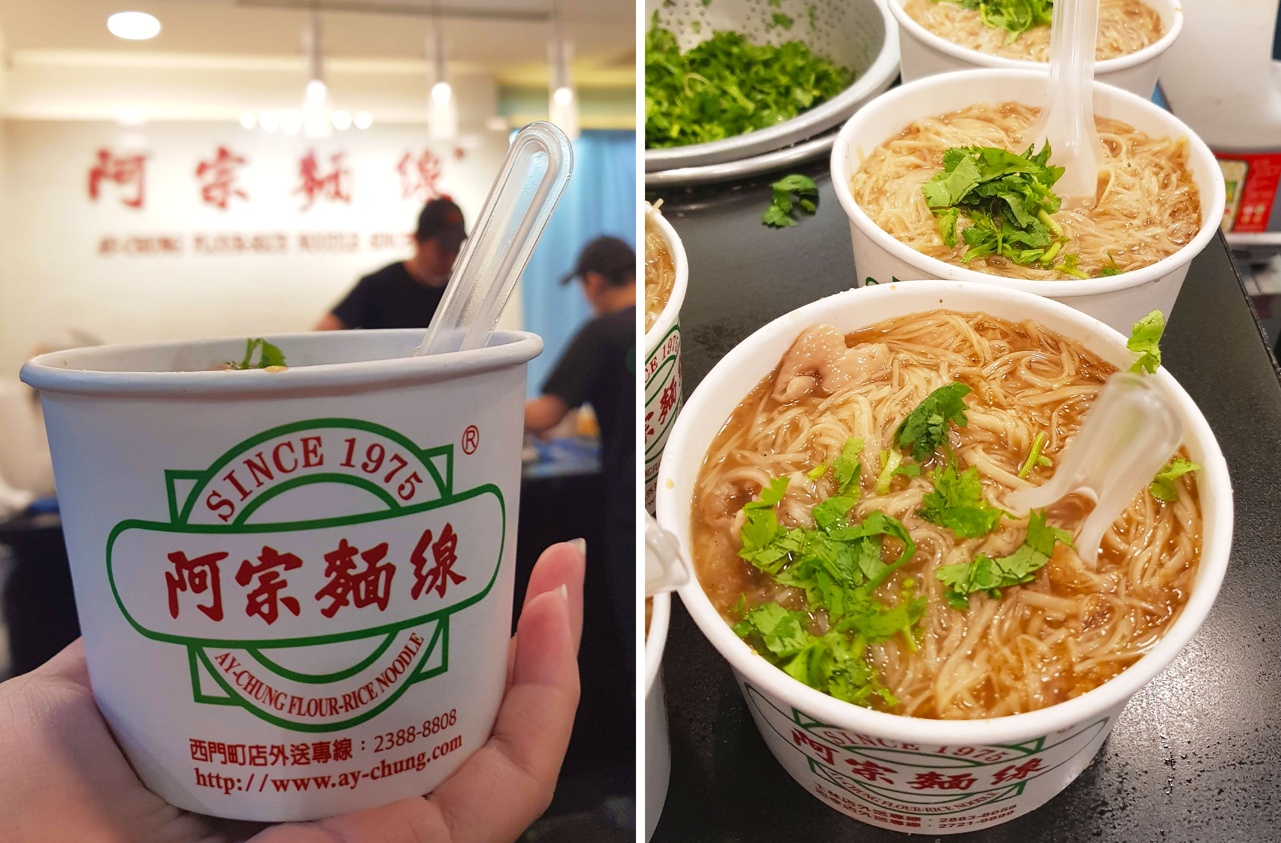 Taiwan-Food-Trip--Ah-Chong-Oyster-Noodle