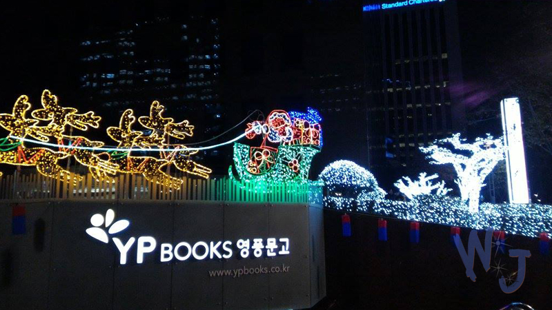 yp-books