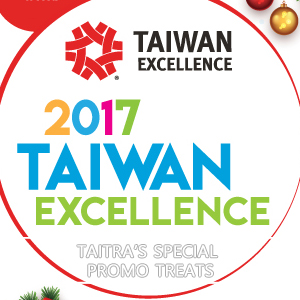 Taiwan Excellence: Make Christmas Exciting with TAITRA's Special Promo Treats