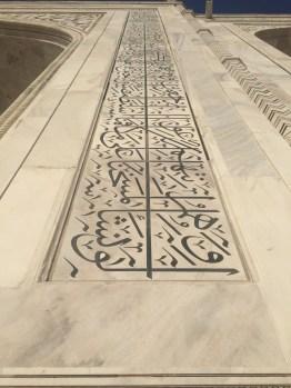The inscriptions up and down the Taj Mahal's exterior walls