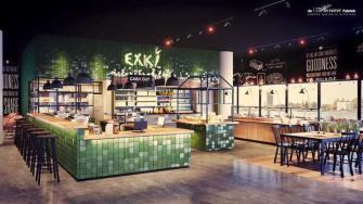 Nieuw geopend: EXKi