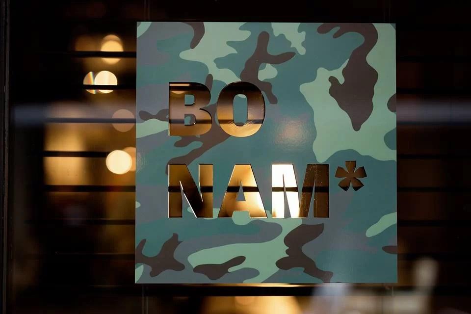 Bo Nam