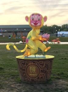 Chinese Monkey Lantern