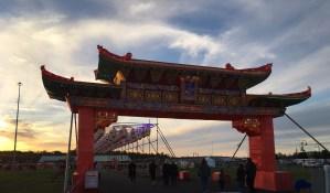 Chinese Lantern Festival Entrance