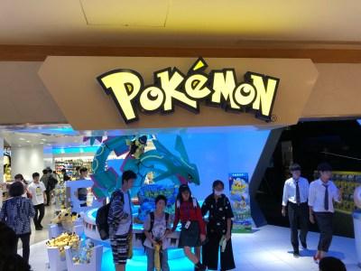 Japan - Tokyo Pokemon Center