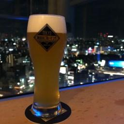 Japan - Tokyo Asahi Observation Room Beer