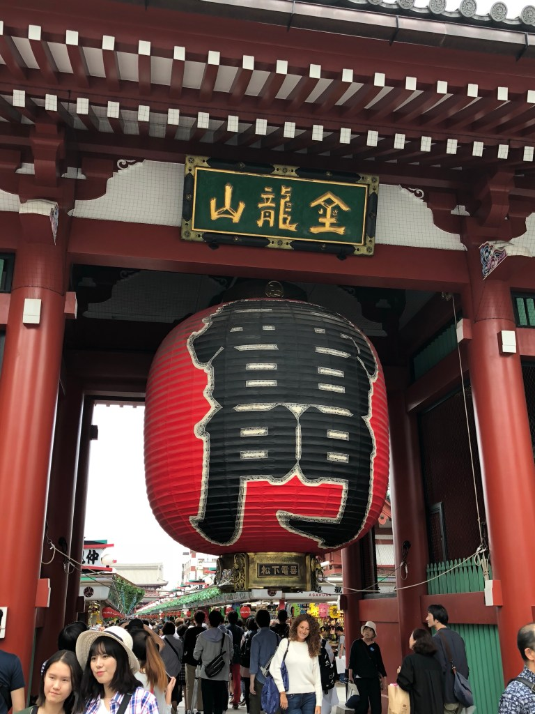 Japan - Asakusa Temple Entrance