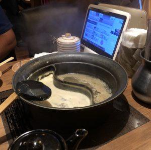 Japan - Hot Pot
