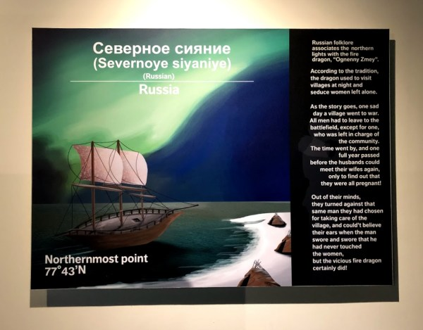 Aurora Reykjavik Russian Legends