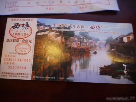 2013_1014上海10559