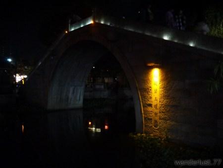 2013_1014上海10548