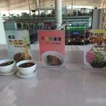 【ラウンジ】北京首都国際空港・Terminal 3E Air China Business Class Lounge
