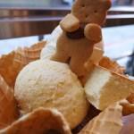 【2017秋の台湾2】宮原眼科の2号店 第四信用合作社で絶品アイスクリーム