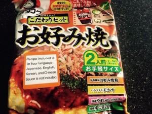 Sample Japan Box