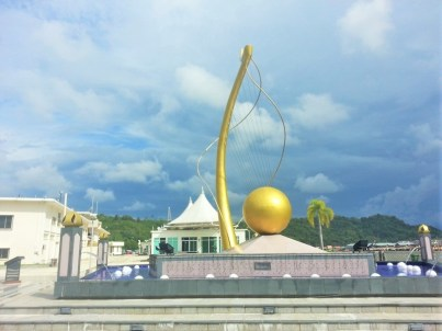 Waterfront Brunei