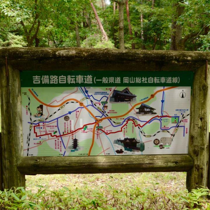 Kibi plain bike ride route sign