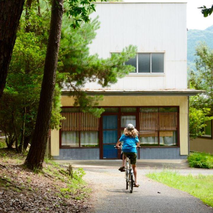 Kibi plain cycle ride