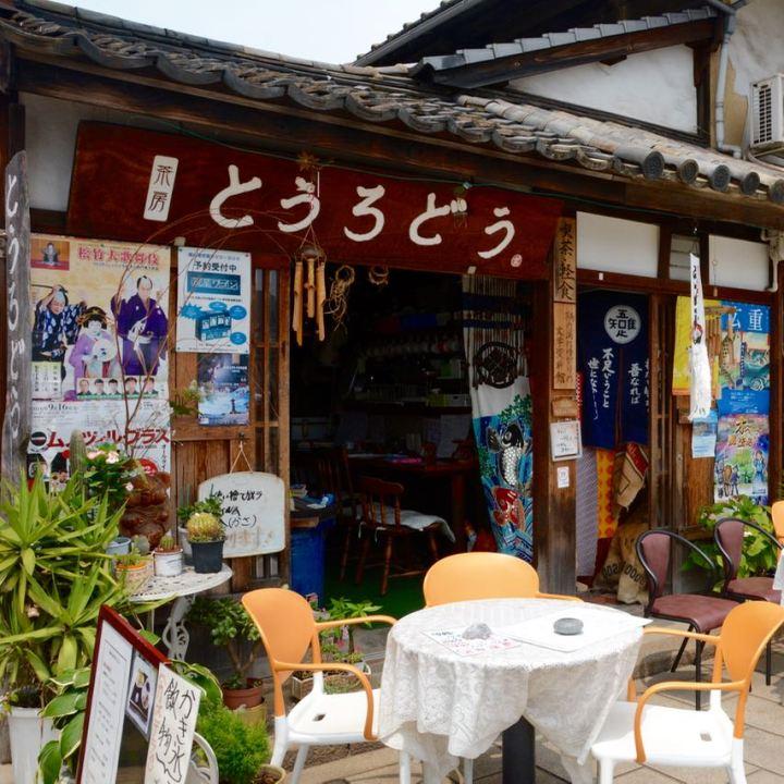 Tomonoura japan port cafe restaurant